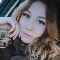 Дарья Л.