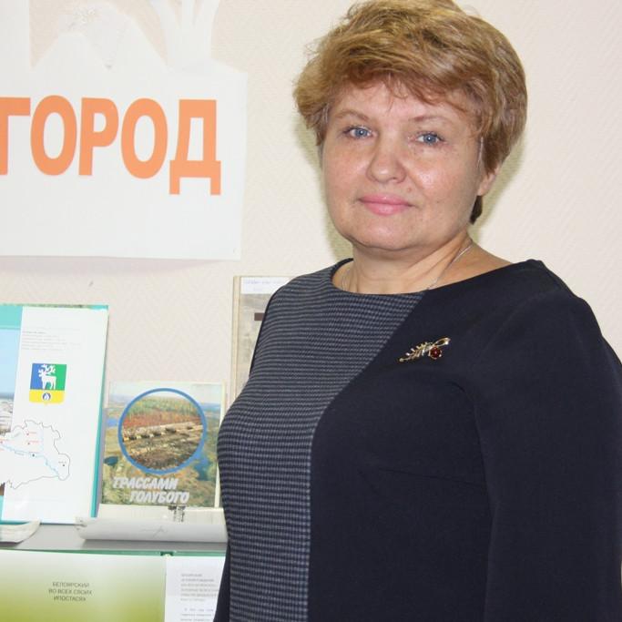 Людмила К.